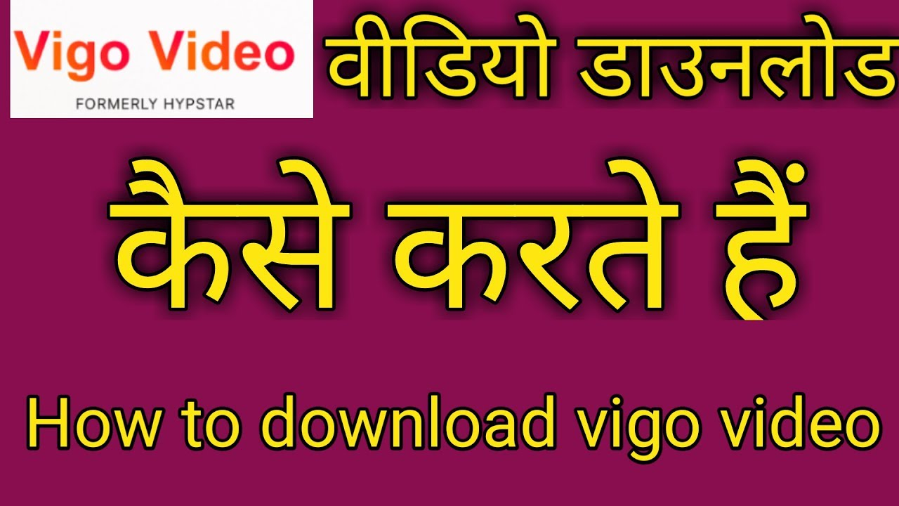 vigo video download for pc