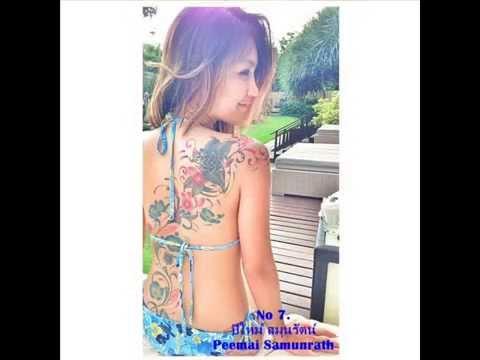 Thai Superstars & Their Sexy tattoos - ดาราไทยกับรอยสักเท่ห์ๆ