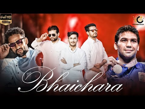Bhaichara | Olympian Boxer Manoj Kumar & Master Rajesh | Video Cruise | Full Haryanvi Song 2018