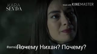 """Черная любовь """"3"""" сезон 49 серия"""