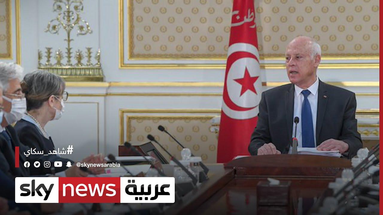 الرئيس التونسي يعلن انطلاق حوار وطني قريبا  - نشر قبل 5 ساعة