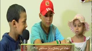 اطفالنا في رمضان من مستشفي57357 مع مروة عزام (2)