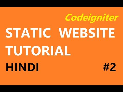 HINDI - Create Static Pages in Codeigniter Basic Website