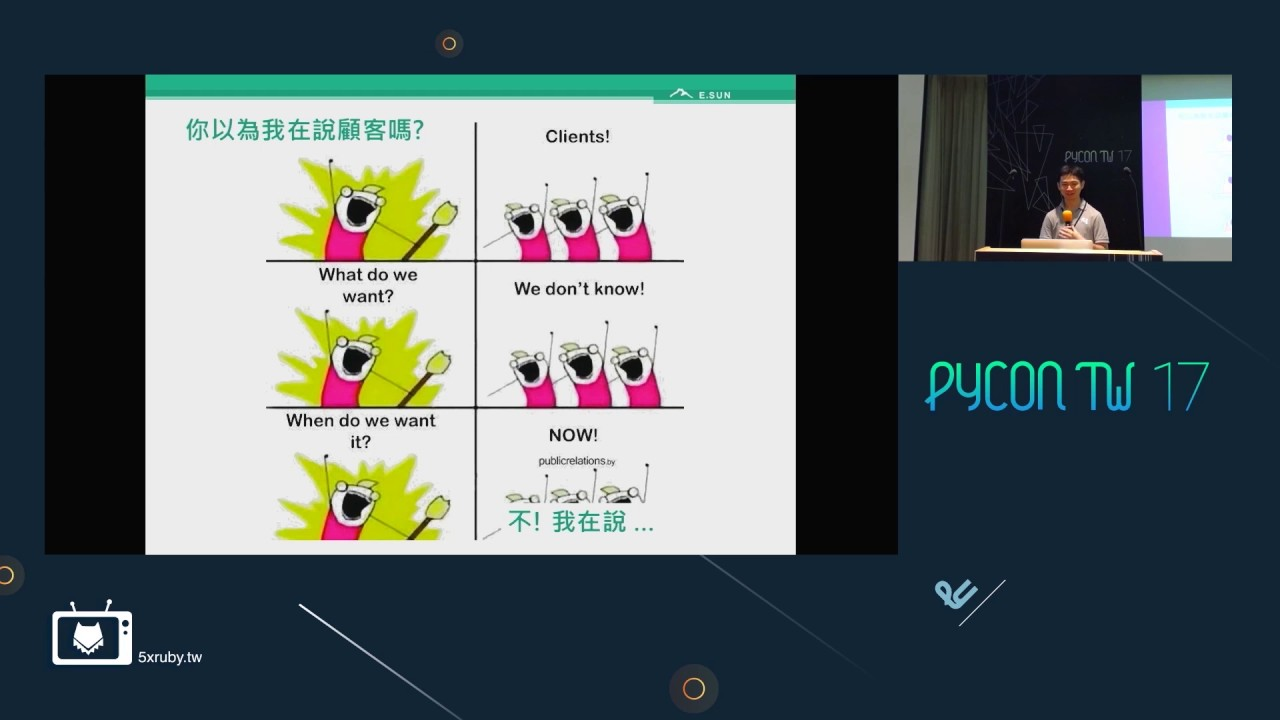 Image from 林鉦育 - Chatbot @ E Sun Bank – 玉山小i 隨身金融顧問的兩三事 - PyConTW2017