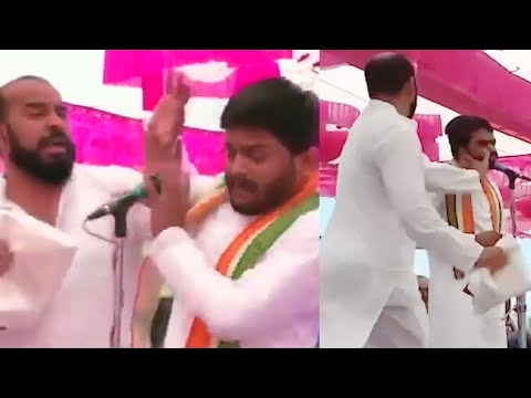 Congress leader Hardik Patel slapped at a rally in Gujarat