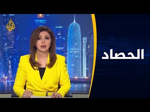 الحصاد - تونس.. ما هي رسائل خطاب قيس سعيّد؟  - نشر قبل 5 ساعة