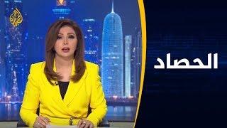🇹🇳 الحصاد - تونس.. ما هي رسائل خطاب قيس سعيّد؟