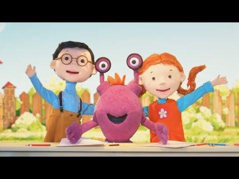 Ювик с планеты Ю - Знакомство - Обучающие мультфильмы для детей