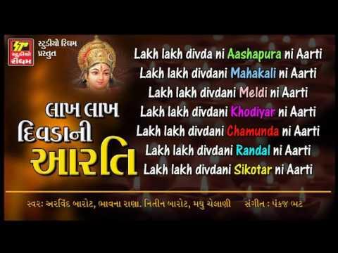 Lakh Lakh Divda Ni Super Hit Mataji Ni Aarti Audio Jukebox