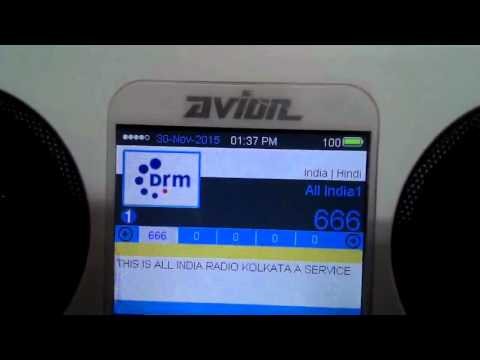 All India Radio Kolkata-A on 666 khz DRM Bangla news and Local News with no antenna