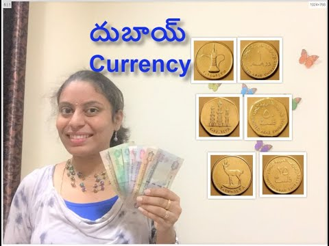 Dubai Currency Dirham | #dubaicurrency | dubai notes and coi