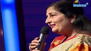 #Anuradha_Paudwal || Dil Hai Ke Manta Nahin || #Live_Performance ||इस उम्र में भी ऐसी आवाज||#Surveer