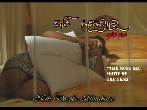 Nari Devola Abhirahasa HD Sinhala Full Movie - නාරි දෙවොල අභිරහස