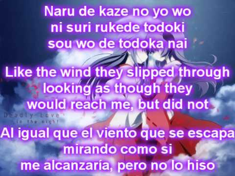 Higurashi - Dear You (Subtitulos Romaji, English y Español)
