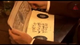 Secret Tibetan Book Of The Dead | [ Full Documentary ]