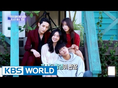 Interview With Cho Boah, Soo Ae, Lee Soohyuk, Kim Youngkwang [Entertainment Weekly / 2016.10.17]