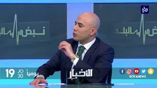 وزيرة الاتصالات تؤكد أهمية الحكومة الالكترونية للقضاء على الواسطة - (1-2-2018)