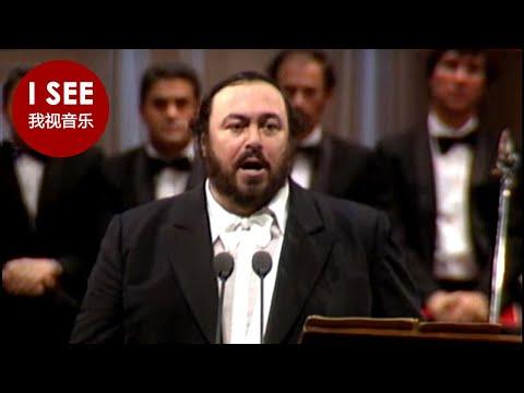帕瓦罗蒂在北京的第一次珍贵演唱会 / Pavarotti