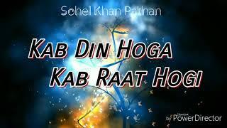 Ek Mahine Ki Hi Baat Hogi (Whatsapp Status)