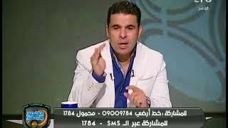 خالد الغندور يكشف مفاجأة عصام عبد الفتاح لحكم الزمالك وطنطا محمود بسيوني