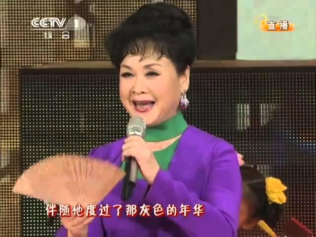 2012龙年春晚歌曲《前门情思大碗茶》李谷一 | CCTV春晚