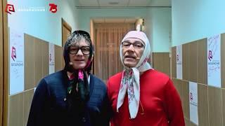 Новые русские бабки Поздравление с юбилейным концертным сезоном