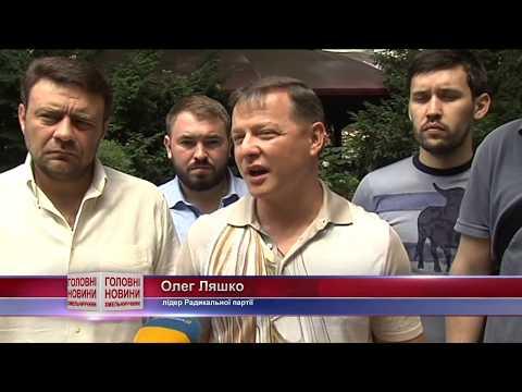 TV7plus: Скасувати Президентське вето закликає Радикальна партія