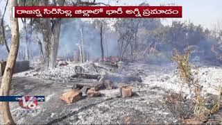 FireAccident #FarmingField #Chandurthi Subscribe Youtube at http://...