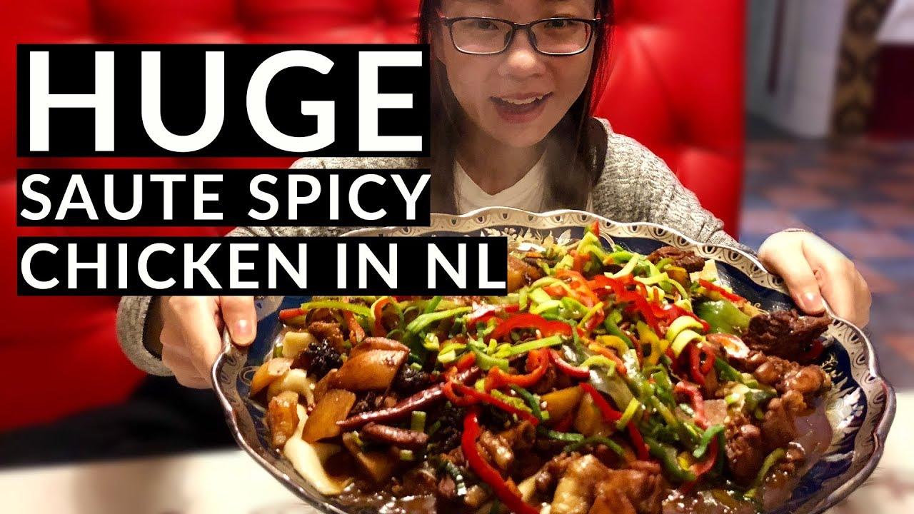 HUGE SAUTE SPICY CHICKEN: UYGHUR CUISINE XINJIANG RESTAURANT IN THE  NETHERLANDS