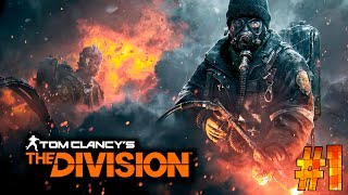 The Division Gameplay #1 | Primeiros 30 minutos ÉPICOS !!! (PS4/1080P)