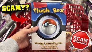 Opening *NEW* Pokemon Card EX/GX Plush Boxes FROM TARGET! (Is it a SCAM?)