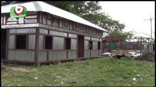কুমিল্লায় নকশা করা টিনের ঘরের চাহিদা বেড়েছে | Comilla Ghar | Bangla News Today | Faruque | 23Apr19