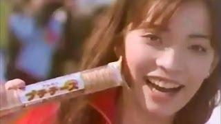 1999年1月 ブルボン プチ TVCF 知念里奈 Rina Chinen 曲名「YES」 懐か...
