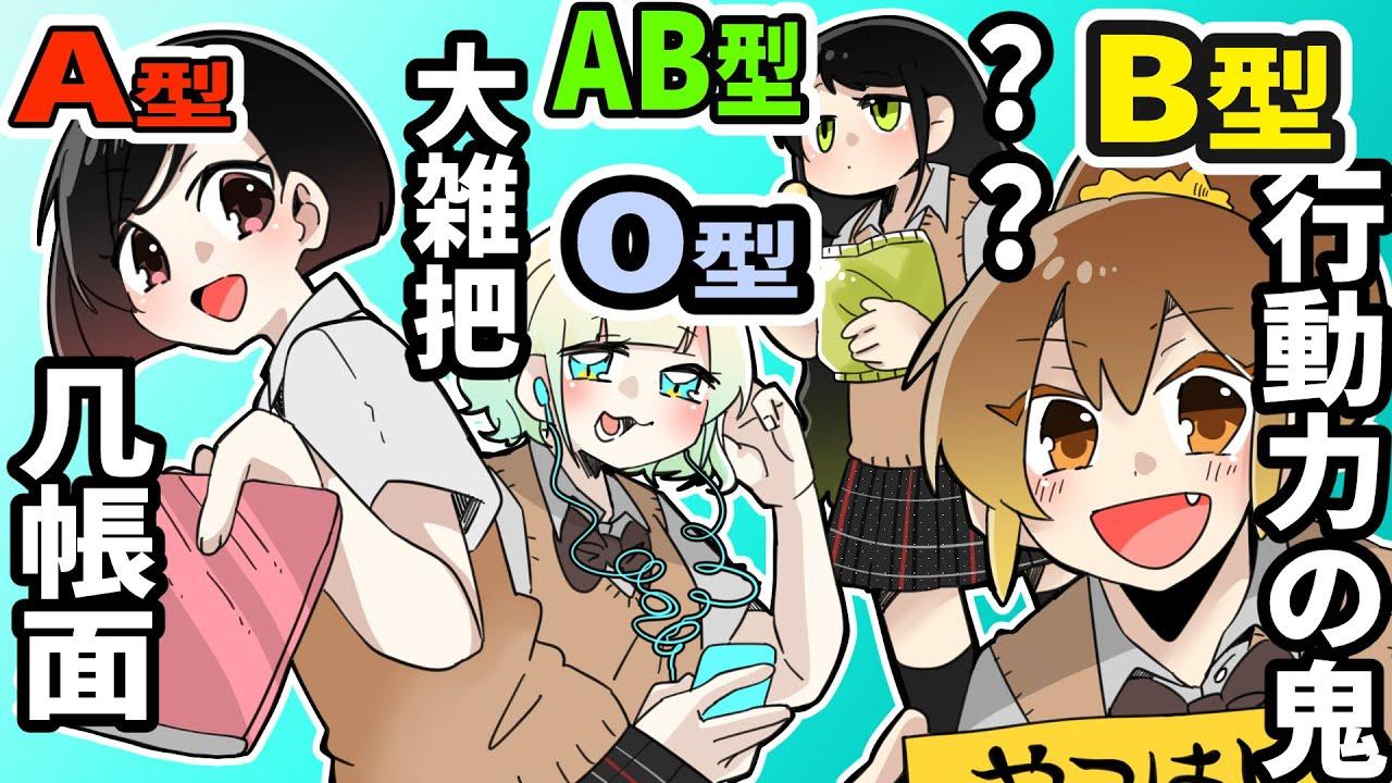 血液型 ふわちゃん MISIAの本名は韓国人だった!?広瀬香美と姉妹って本当?