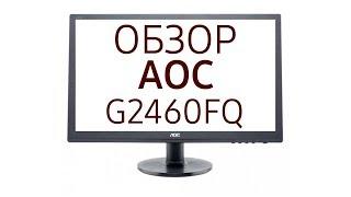 монитор AOC G2460Fq