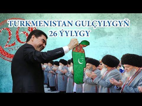 Turkmenistan Gulçylygyň 26 Ýylygy (Turkmence) (РУС Субтитры)