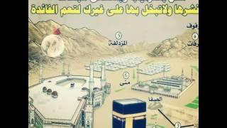 اغنية المبدعة ديمة بشار الحلم الاتي ٠٠٠٠٠ قناة نون