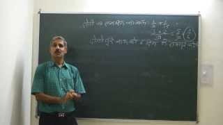 गणित सीखें: SSC/ HSLE 2013/ Work and Time Part 1