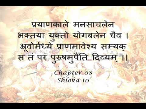 Bhagavad Gita: Sanskrit recitation with Sanskrit text - Chapter 08