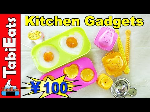 5 Egg Gadgets Put to the Test (100 Yen Store Kitchen Tools)