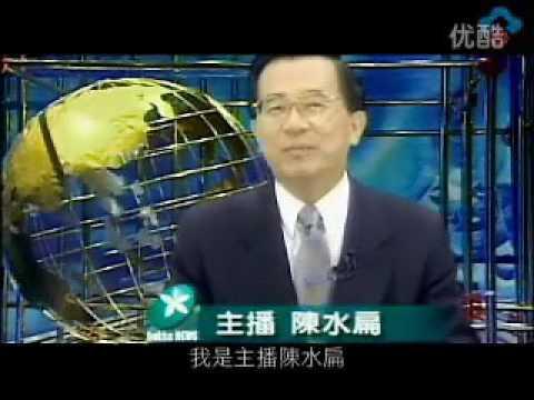 5. Hakka Culture 客家文化 - Taiwan 台湾 - 惊艳客家