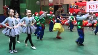 Танец Белоснежки