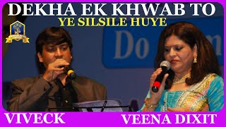 Video DO ANMOL SITARE III - Dekha Ek Khwab To Ye download MP3, 3GP, MP4, WEBM, AVI, FLV November 2017