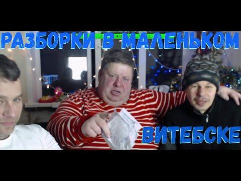 Ёшкин Матрёшкин поговорил с Путиным по телефону. На Братишку наехала банда Фюрера