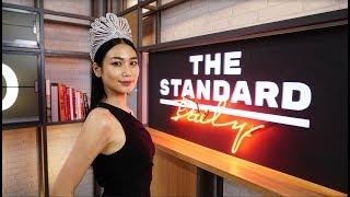 นิ้ง Miss Universe Thailand ปี 2018 - The Standard Daily 19 ก.ค. 2561