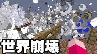 Minecraftを気分的にゆっくり実況part66 TNTだらけな世界でマルチプレイ