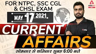 17 May Current Affairs 2021   Current Affairs Today   Daily Current Affairs SSC, CHSL, CGL
