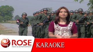 ทหารบกพ่ายรัก - สัญญา พรนารายณ์ (KARAOKE)