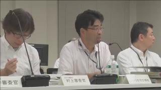 第480回原子力発電所の新規制基準適合性に係る審査会合(平成29年06月27日) thumbnail