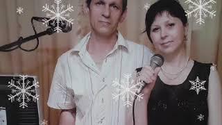 Снег,снег,снег.  Виктор, Ирина Мельниченко
